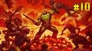 Doom 3 – Приказ принят! – Прохождение 10