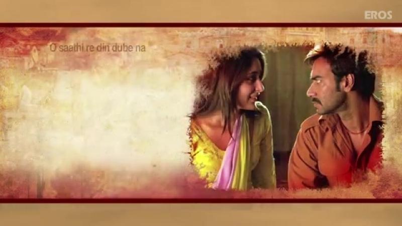 O Saathi Re (Lyrical Song) _ Omkara _ Ajay Devgn, Saif Ali Khan, Vivek Oberoi