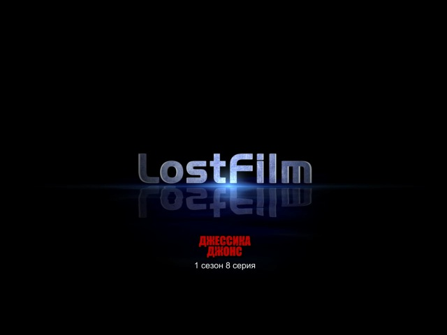 Джессика Джонс / Jessica Jones (1 сезон, 8 серия) LostFilm.TV
