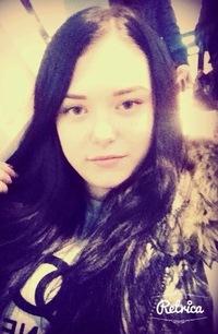 Irina Khabieva