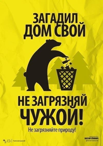 Твоя Соседка, 5 октября 1986, Могилев, id201114167