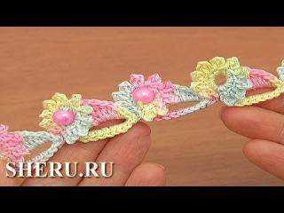 Цветочные элементы в шнуре Урок 72 Вязание крючком