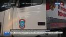 Новости на Россия 24 • Россия отправила в Донбасс очередную партию гумпомощи