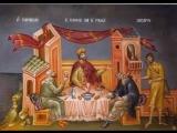 Притча о богаче и Лазаре: учение о загробной мире или проповедь праведной жизни?