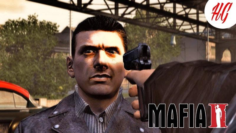 Продаем сигареты ◈ Mafia II [8]