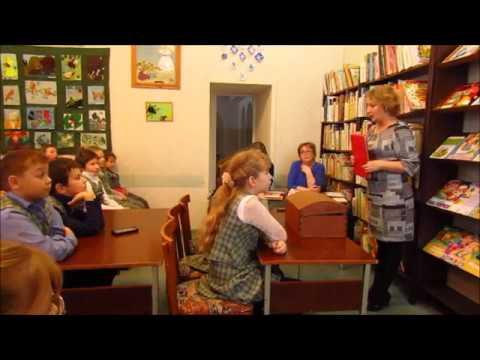 Конкурс «В Солнечном городе Николая Носова»