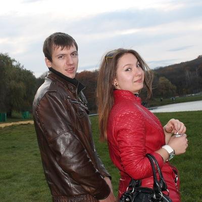 Елена Демченко, 22 мая , Ставрополь, id162496052