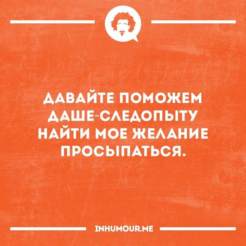 https://pp.vk.me/c543108/v543108554/27473/6Te3Qq9CpIs.jpg