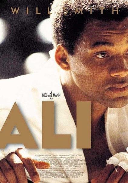 Али (2001)