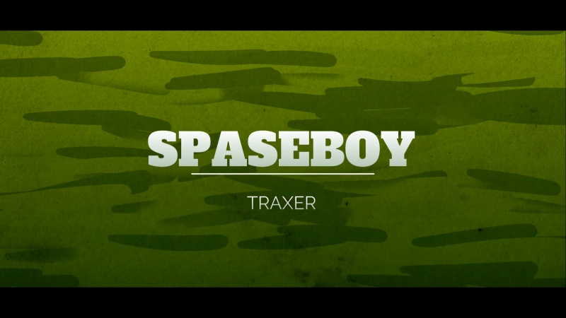 Spaceboy - ТРАХЕР