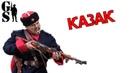 Обзор фигурки казака времен Великой Отечественной Войны 1 6 Marsdivine