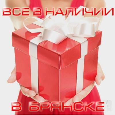 Κонстантин Κиселев, 1 октября , Брянск, id200450841