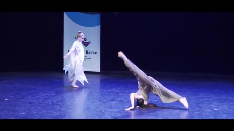 Promo Final Inclusive Dance 2018 - Inclusive Dance 2017