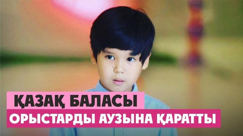 Қазақ баласы орыстарды аузына қаратты Нурмухаммед Жакып у Малахова