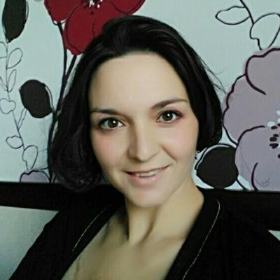 Тая Евтушенко