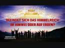 Christliche Film Clip Befindet sich das Himmelreich im Himmel oder auf Erden