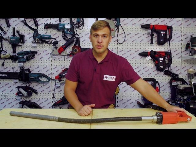 Как работает глубинный вибратор