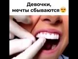 Красивая улыбка за 1 минуту!