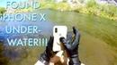 IPhone X выжил после двух недель нахождения на дне реки