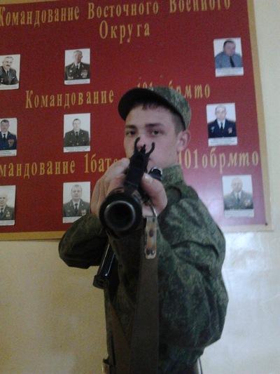 Антон Наберухин, 3 мая , Кунгур, id169954263