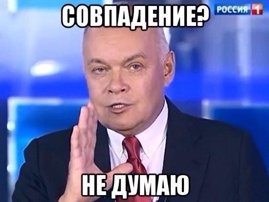Председатель РГА на Черниговщине задержан в момент получения взятки, - МВД - Цензор.НЕТ 9469