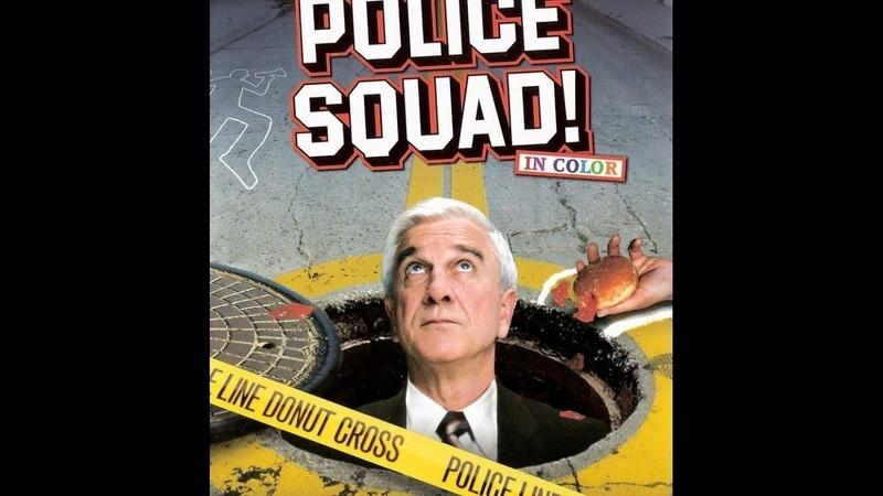 Полицейский отряд 1 серия [лесли нильсен] Сериалы 90-х годов