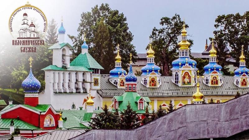 Паломническая служба Покровской епархии приглашает в поездки по святым местам