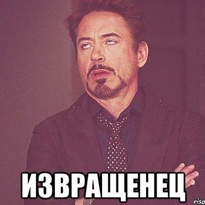 Павел Габдрахманов, 16 июня , Екатеринбург, id70976944