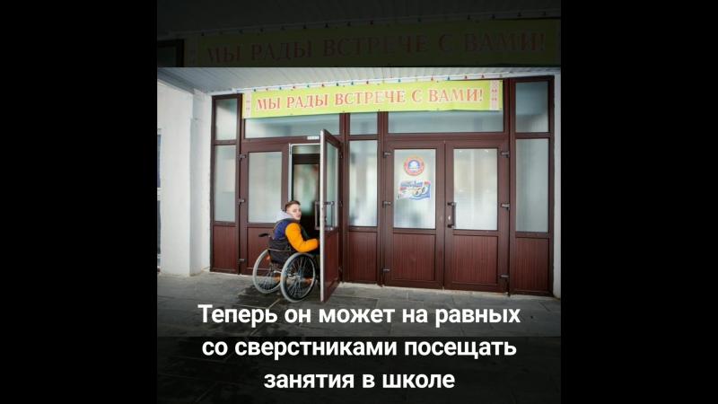 «Наваполацк − ад інклюзіўнай школы да інклюзіўнага горада»
