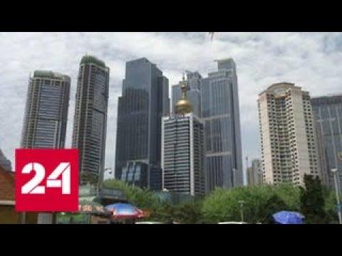 Минобороны Китая нанесло дипломатический удар по США Россия 24