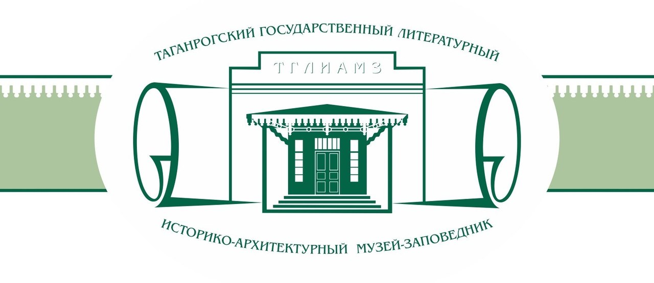ТГЛИАМЗ: В Таганроге в очередной раз пройдет «Ночь музеев»