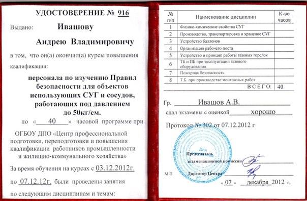 Инструкция По Охране Труда Для Асфальтоукладчика