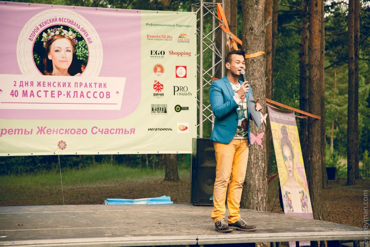 Женский фестиваль Selena: 65 мастер-классов на природе 11