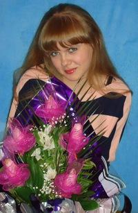 Наталья Юрманова