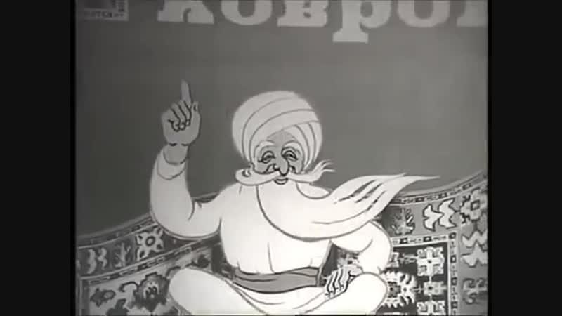 Советская реклама - Химчистка, ковры