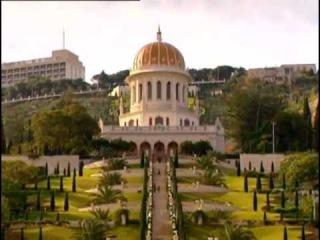 Всемирный центр Бахаи (BWC), г.Хайфа, Израиль