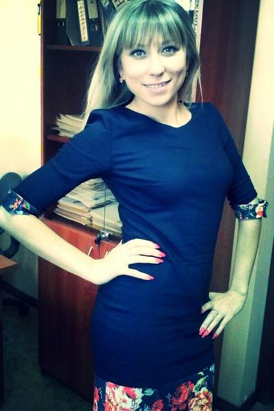 Наташа Васькина, 14 января , Пермь, id73917025
