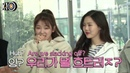 [EngSub] DIA Oh My Girl - X10_Ep1 K-pop idol archery show Is this a true story