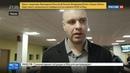Новости на Россия 24 • Власти Чехии нагоняют страху на собственный народ