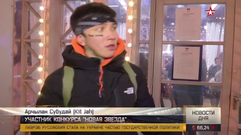 Участник «Новой Звезды-2019» рассказал, как проснулся знаменитым