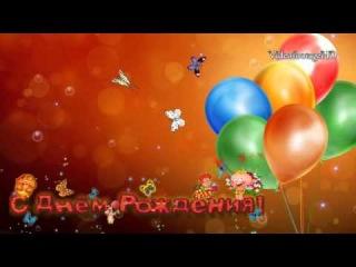 Анимированные фоны, футажи для ProShow Producer С днём рождения2!
