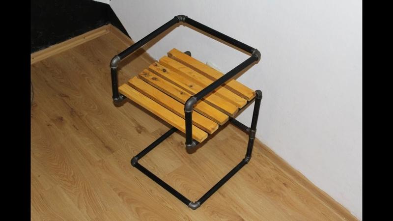 Как сделать стул из водопроводных труб 2 How to make a chair out of pipes 2 DIY
