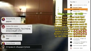 Генадий Горин стрим донат miss nataly omsk 55 tv