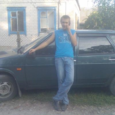 Сергей Северцев, 10 мая 1994, Днепропетровск, id167333391