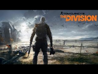Tom Clancy's The Division + ссылка на розыгрыш трёх ключей от Red Faction: Armageddon
