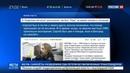 Новости на Россия 24 • Все включено: лидер Коррозии металла угодил в тюрьму по путевке