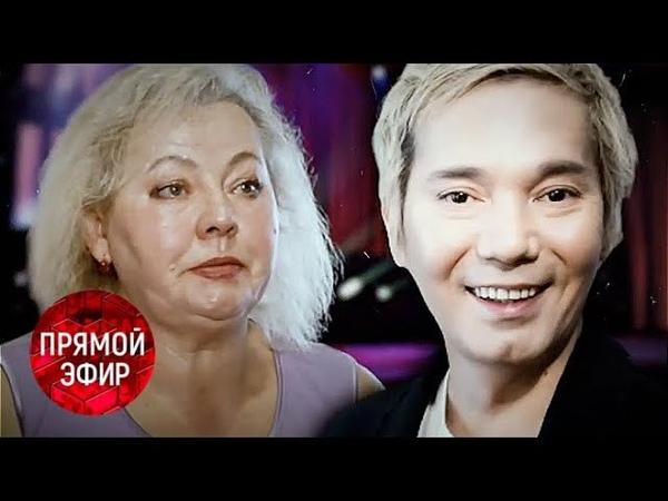 Мать Олега Яковлева объявилась спустя 47 лет Андрей Малахов. Прямой эфир от 19.03.19