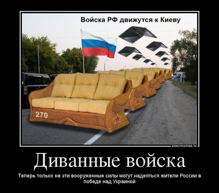 СБУ отследила причастность Минобороны РФ к финансированию террористов - Цензор.НЕТ 1137