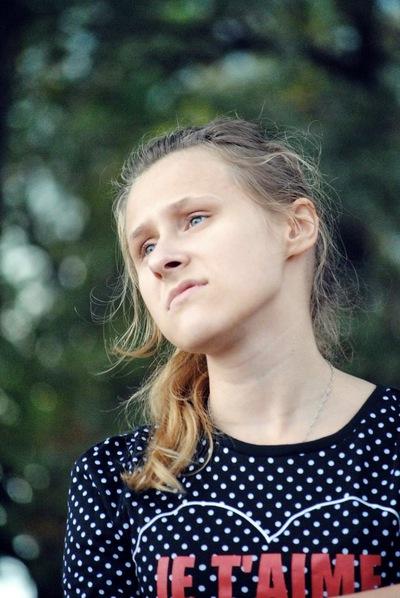 Наташа Багрицевич, 15 сентября , Киев, id39594216