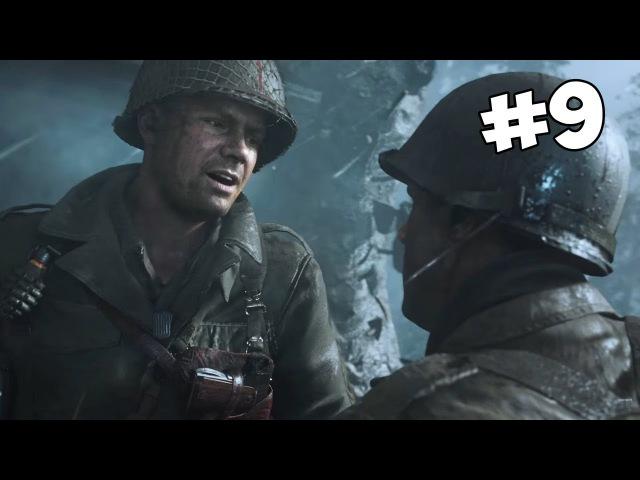 Call of Duty: WWII ► ЗИМА И ПОЛЕТ НА ИСТРЕБИТЕЛЕ ► 9